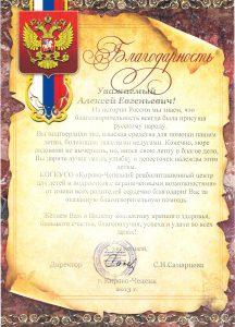 Центр реабилитации К-Чепецк